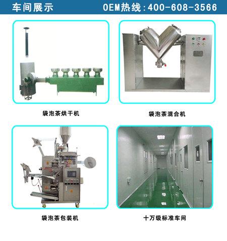 袋泡茶生产机器