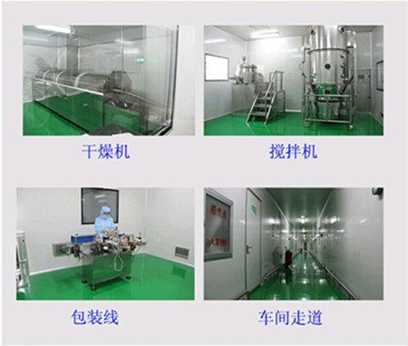 工厂大楼/办公区域/厂房车间/机器设备/生产过程/产品