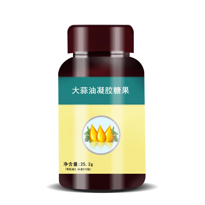 大蒜油凝胶糖果OEM代加工上海保健食品加工实力厂家