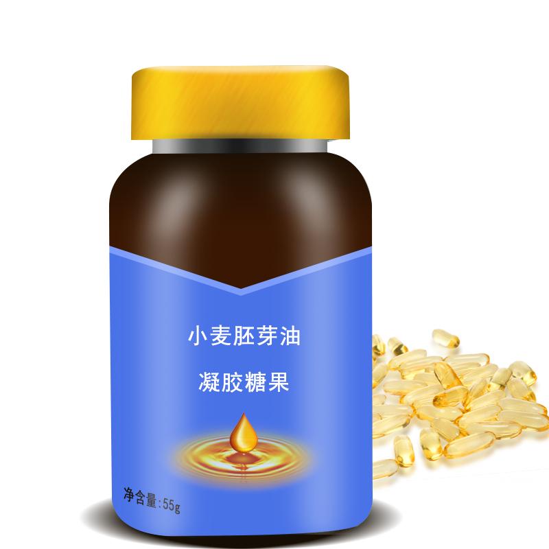 小麦胚芽油凝胶糖果OEM贴牌加工上海加工凝胶糖果厂家