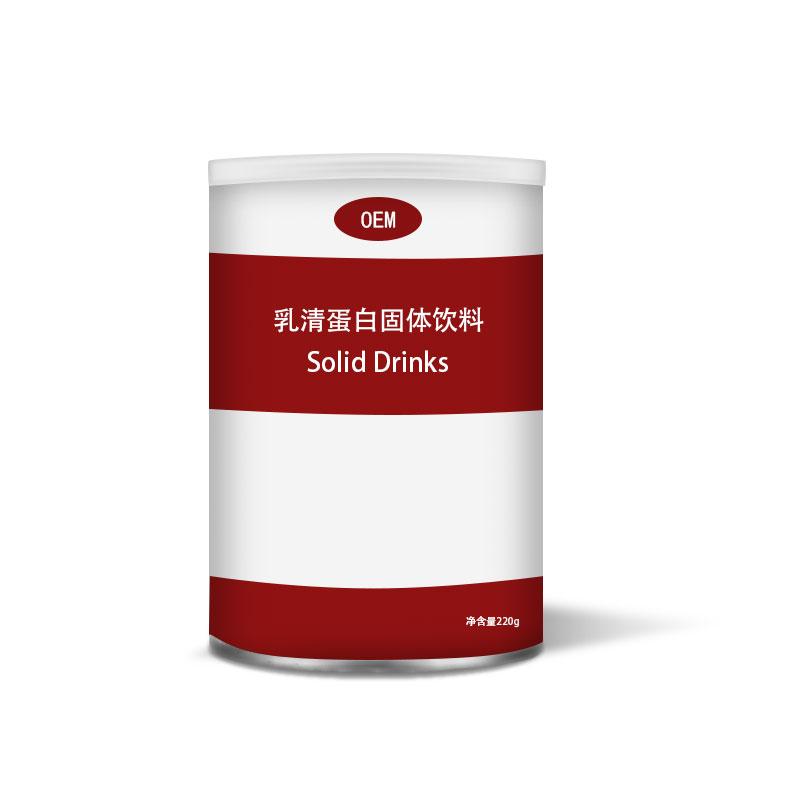 乳清蛋白固体饮料oem蛋白固体饮料上海加工厂家