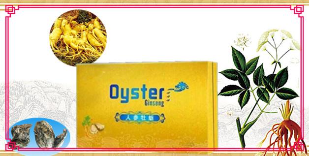 牡蛎人参肽片代加工上海健康食品厂承接牡蛎人参肽片OEM
