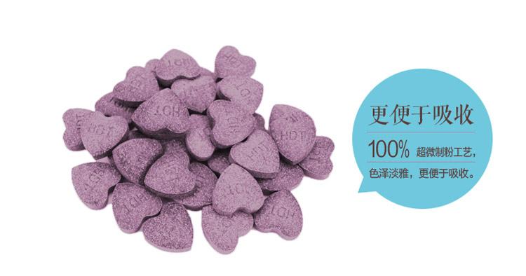 蓝莓叶黄素压片糖果代加工,片剂代加工oem找徳雅