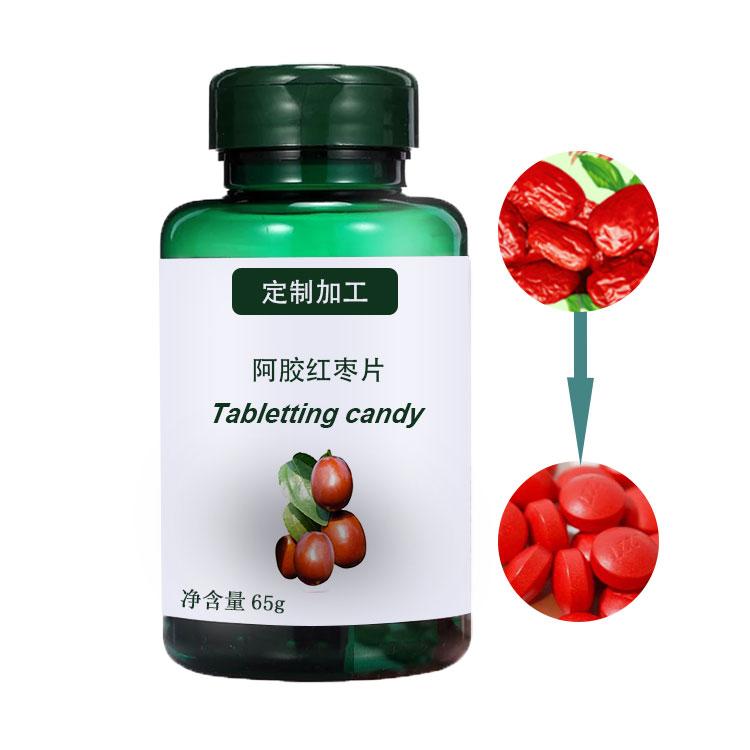 阿胶红枣片代加工-片剂OEM定制厂家