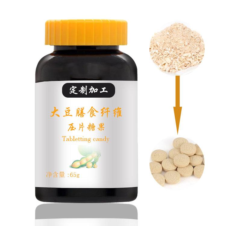 大豆膳食片代加工-片剂OEM定制可出口企业