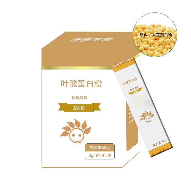 叶酸蛋白粉oem贴牌加工淘宝品牌定制