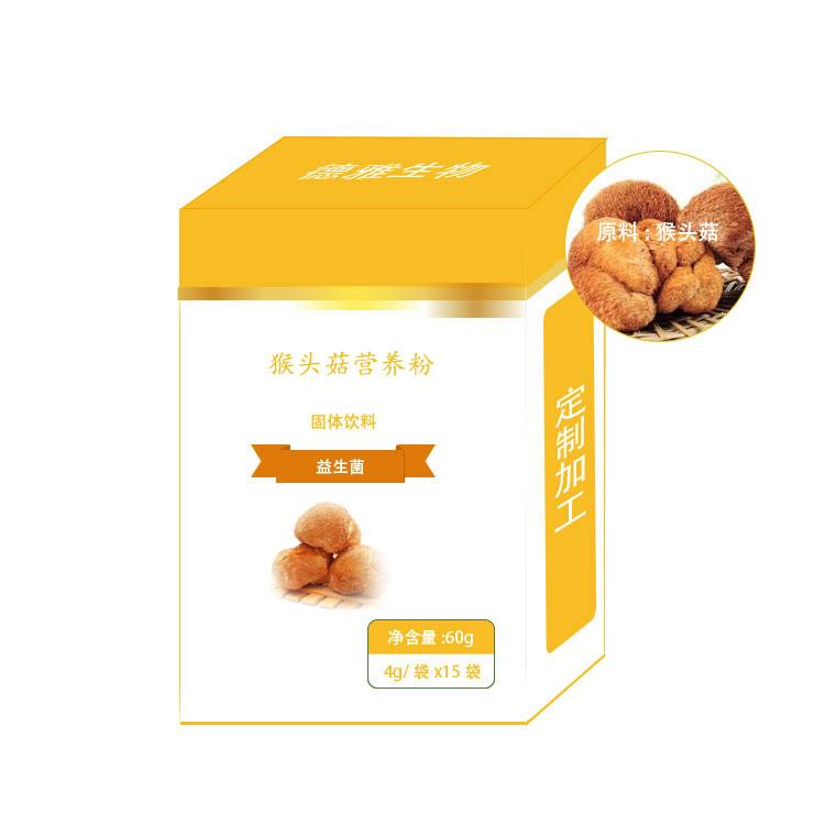 猴头菇营养粉代加工厂家-固体饮料直供天猫品牌企业