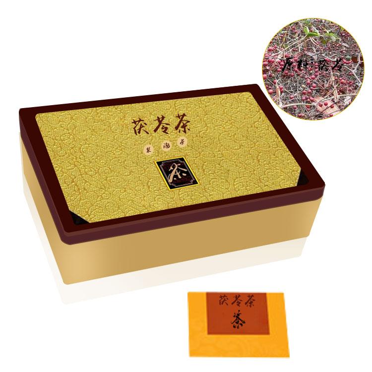 茯苓茶养生调味茶代加工淘宝品牌定制