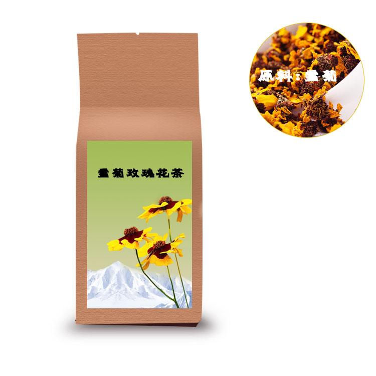 雪菊玫瑰花茶代加工养生茶饮代加工四角茶包生产