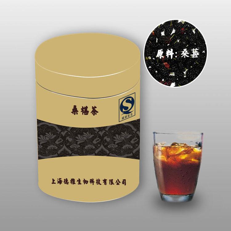 桑葚茶黑桑葚茶代加工加工规格1.5g~5g