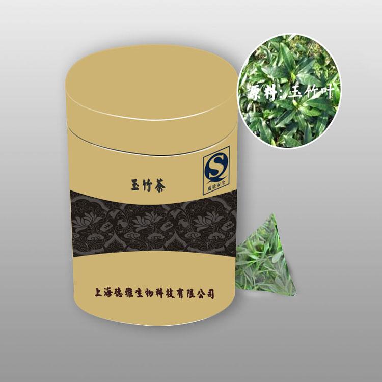 玉竹茶OEM代加工,提供来料茶包代加工定制企业