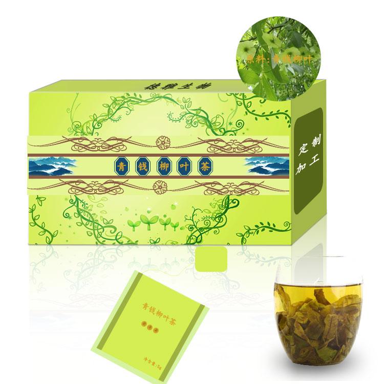 青钱柳叶茶加工提供采购原料配方生产