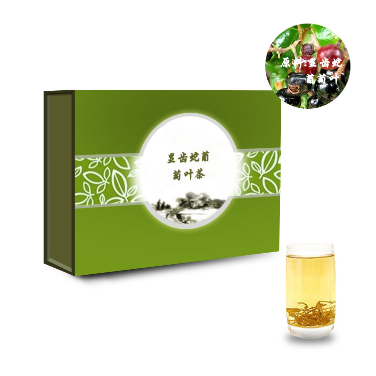 显齿蛇葡萄叶茶OEM 新资源食品厂家代加工