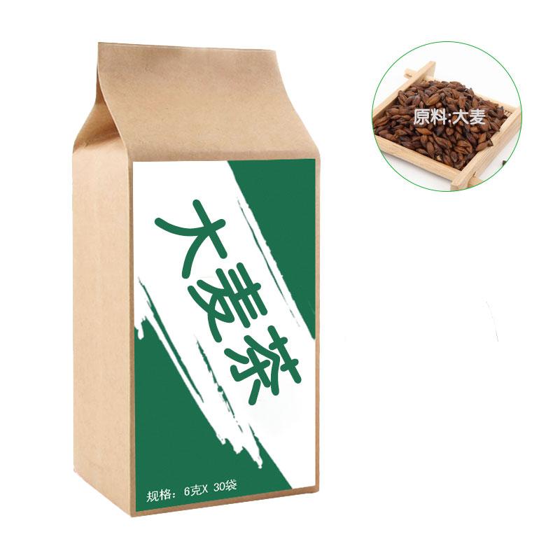 供应大麦茶代加工 -茶袋泡茶OEM定制企业