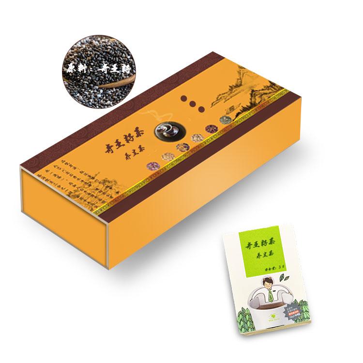奇亚籽茶袋泡茶OEM代加工养生茶提供微商代理