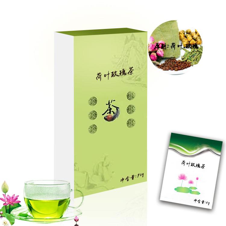 荷叶玫瑰茶混合袋泡茶oem代加工-提供多规格茶包加工