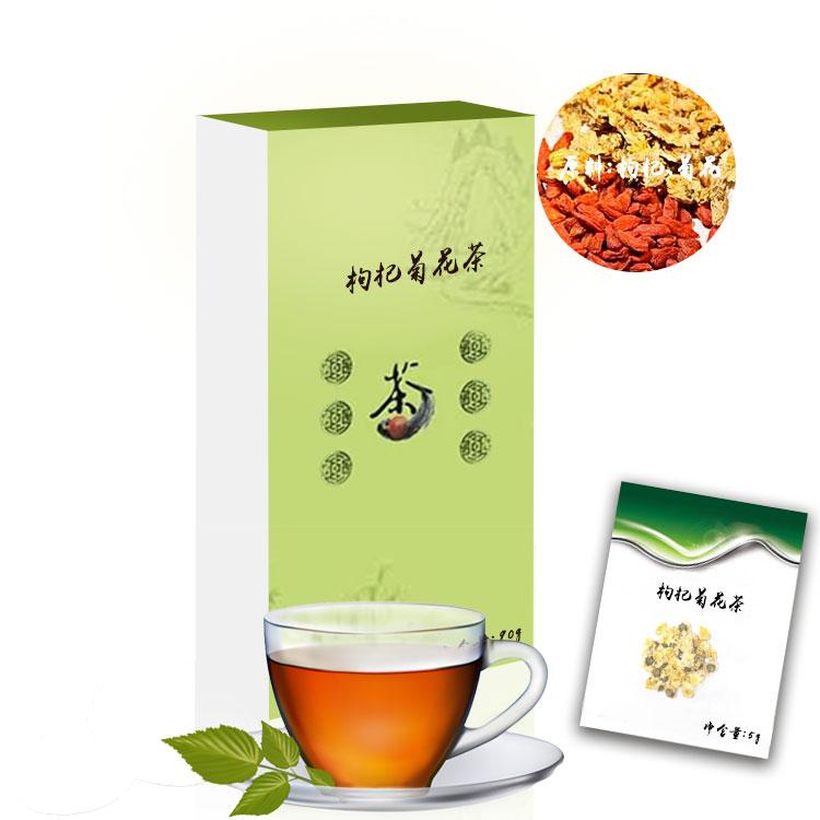 枸杞菊花茶EM代加工 ,四角茶包生产提供微商代理