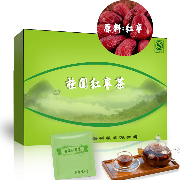 桂圆红枣茶代加工-袋泡茶OEM贴牌厂家