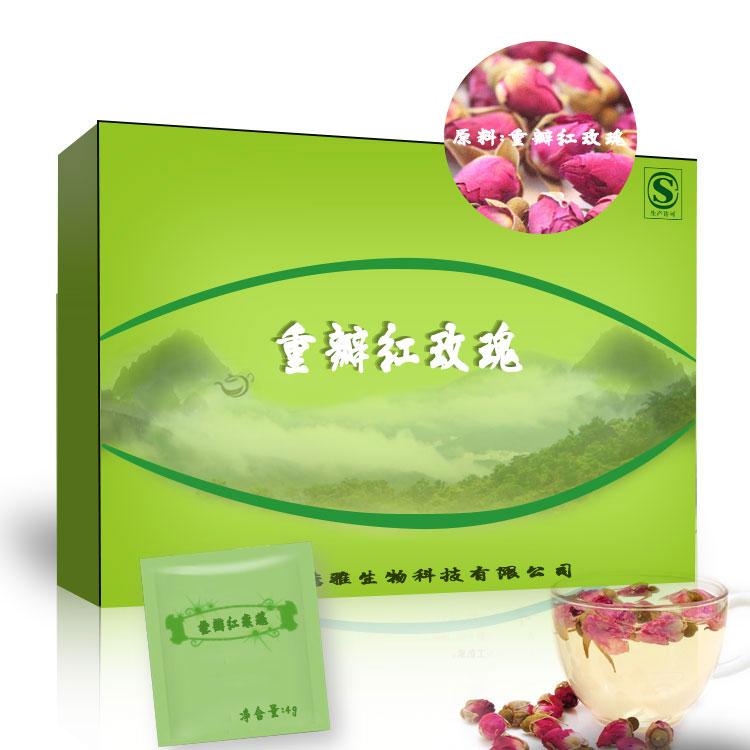 重瓣红玫瑰茶袋泡茶代加工工厂找上海贴牌企业