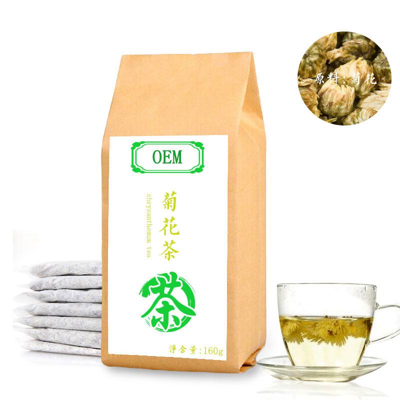 菊花茶oem代加工sc食品级滤纸茶包生产加工