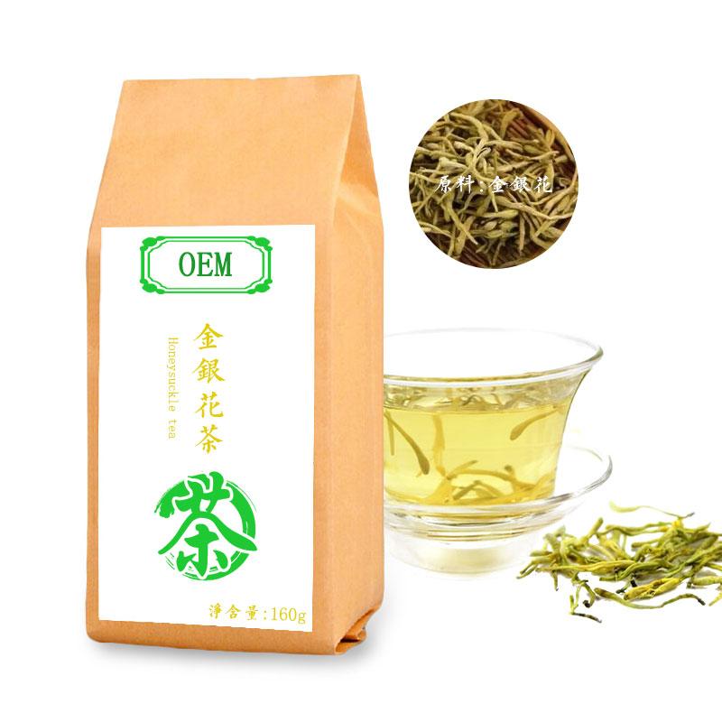 金银花茶代加工食品级四角茶包oem上海加工企业