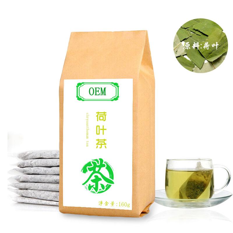 荷叶茶贴牌加工oem生产厂家袋泡茶代加工价格