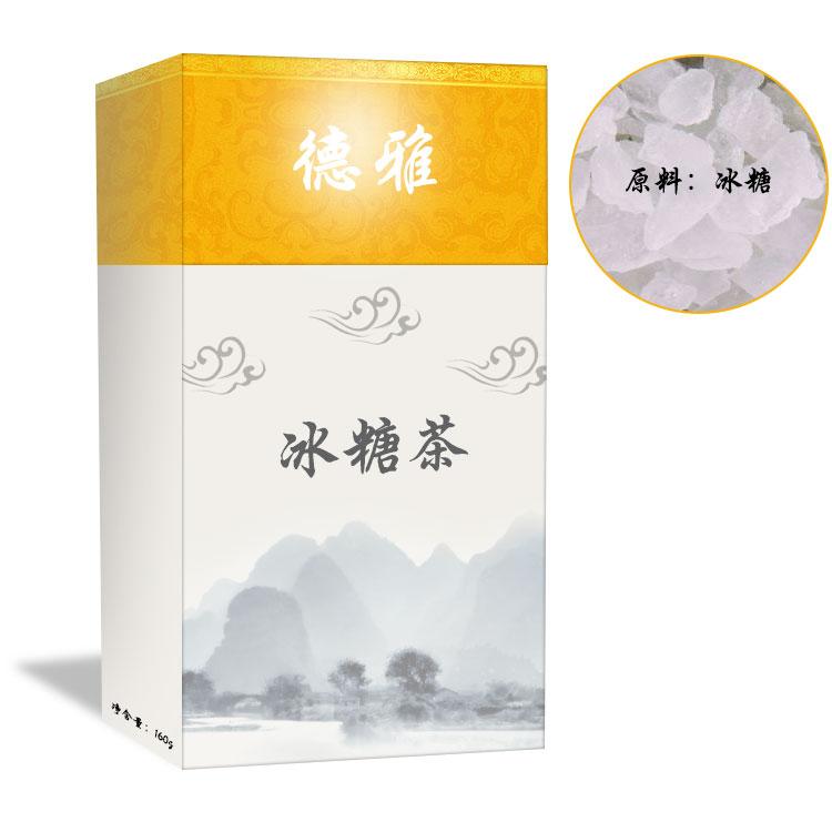 冰糖茶代用茶袋泡茶OEM代加工上海实力厂家
