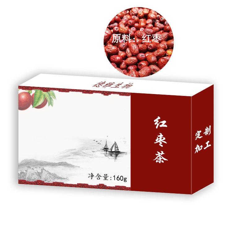红枣茶袋泡茶OEM代加工sc食品级养生茶定制加工