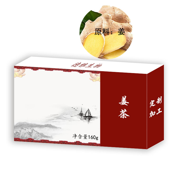 姜茶袋泡茶代加工OEM生产厂家上海委托加工单位