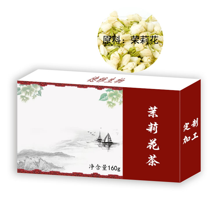 茉莉花茶袋泡茶OEM贴牌上海实力厂家