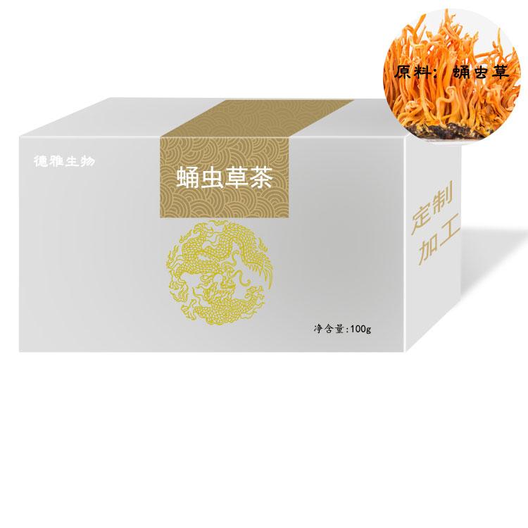 蛹虫草茶袋泡茶0EM-茶包贴牌定制13年