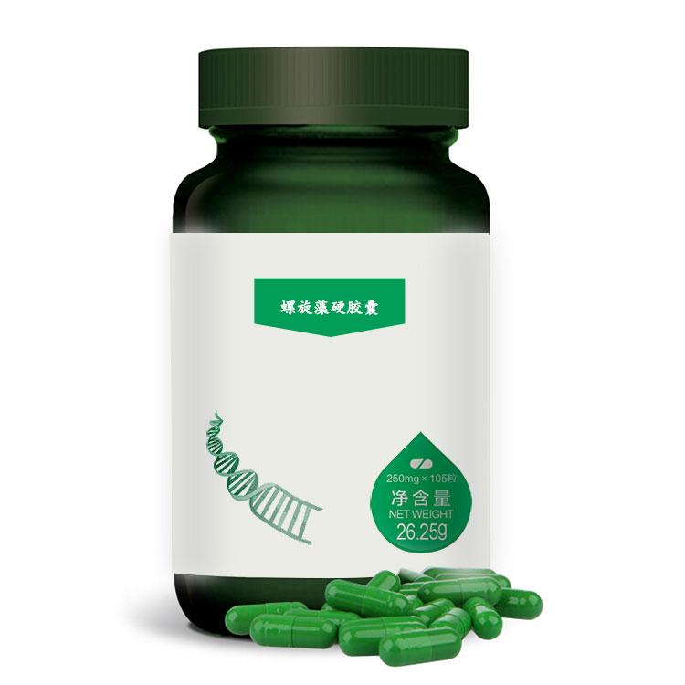 螺旋藻硬胶囊出口加工OEM加工厂家上海实力贴牌厂家