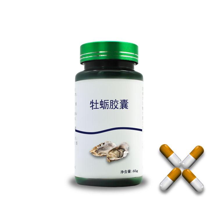 牡蛎肽胶囊出口代加工上海oem贴牌保健食品厂家